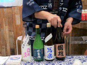 日本酒セミナー06