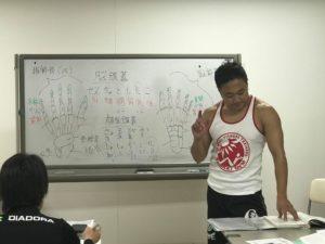 2019/12/21&22 基礎から学ぶ機能解剖学(東京)04