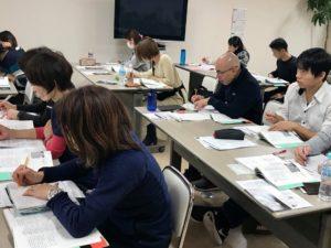 2019/12/21&22 基礎から学ぶ機能解剖学(東京)02