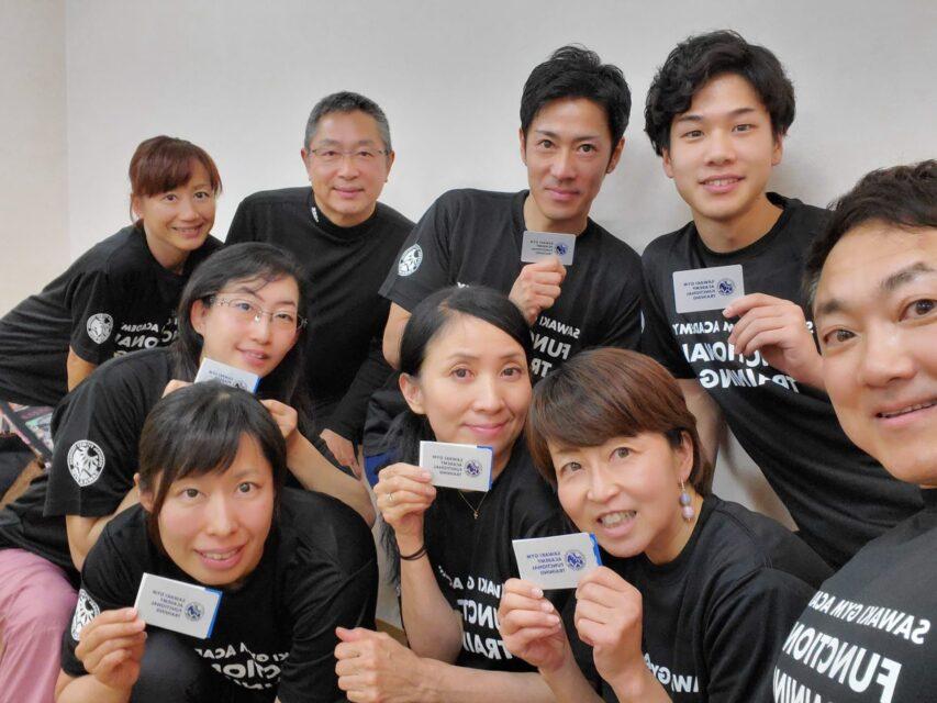 ファンクショナルトレーニング ベーシックコース第27期(大阪)集合写真