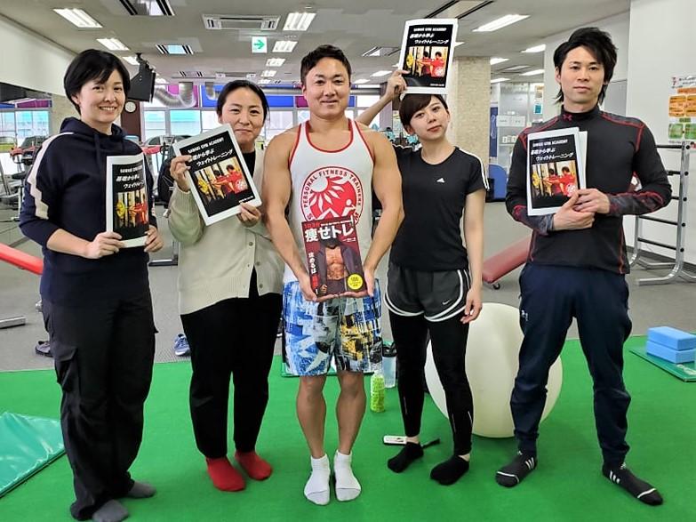 ウェイトトレーニングで効果的に身体を鍛える方法(大阪)集合写真