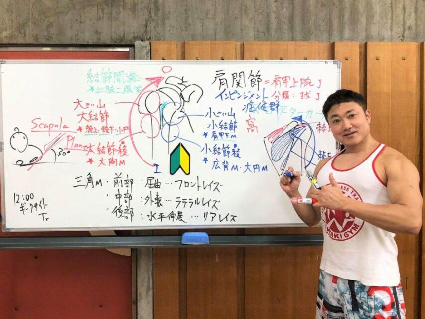 2日間で機能解剖学の基礎が学べるセミナー01
