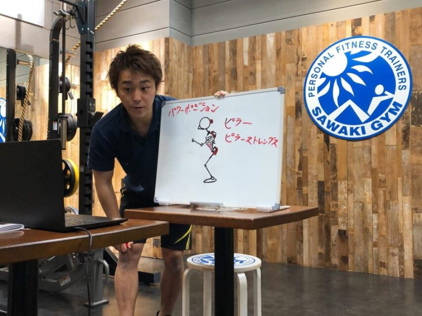 """無料で学べる""""最新体幹トレーニング""""セミナー01"""