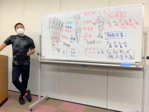 【京都開催!】機能解剖学の基礎を2日間でマスターできるファンクショナルアナトミースペシャリスト01