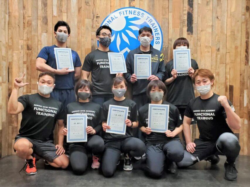 【Newコース】ファンクショナルトレーニングアドバンスコース00