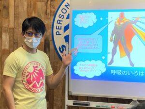 なぜ呼吸のトレーニングが大切なのか?~呼吸の仕組みと改善のためのエクササイズ~02
