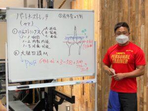 パーソナルトレーナー養成スクール Day308