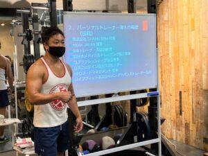 【東京開催】生き残るパーソナルトレーナーになる秘訣02