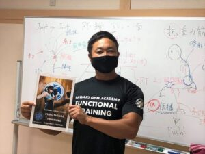 【名古屋開催!】ファンクショナルトレーニングアドバンスコース01