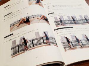 【Newコース】ファンクショナルトレーニング スピードコース01