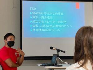 【名古屋開催】パーソナルトレーナー・キャリアセミナー ~安定したトレーナーとして活躍する方法~02